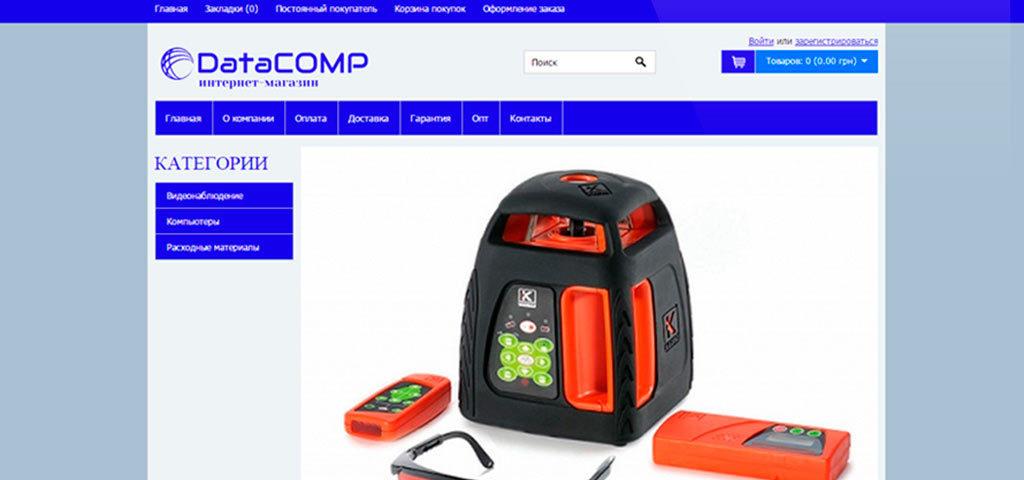 DataCOMP-главная