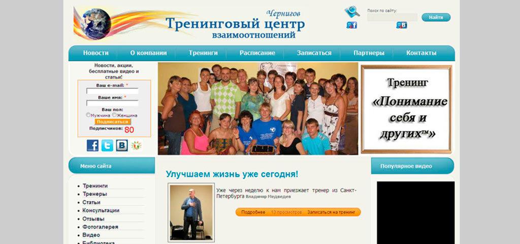 GRC Чернигов