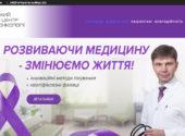 Чернігівський обласний онкологічний диспансер