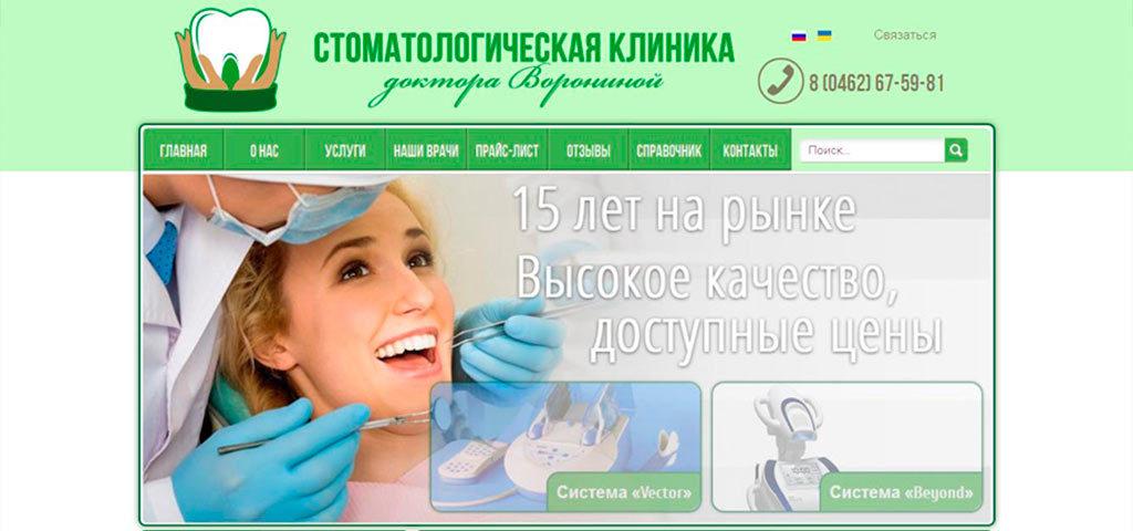 Клиника Наталии Ворониной
